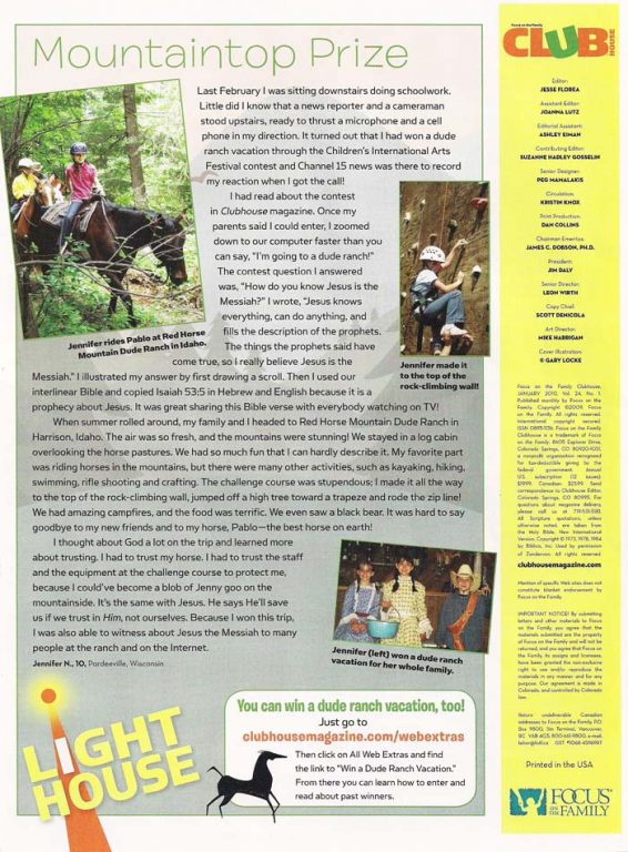 Article in Clubhouse Magazine about Jennifer's big win