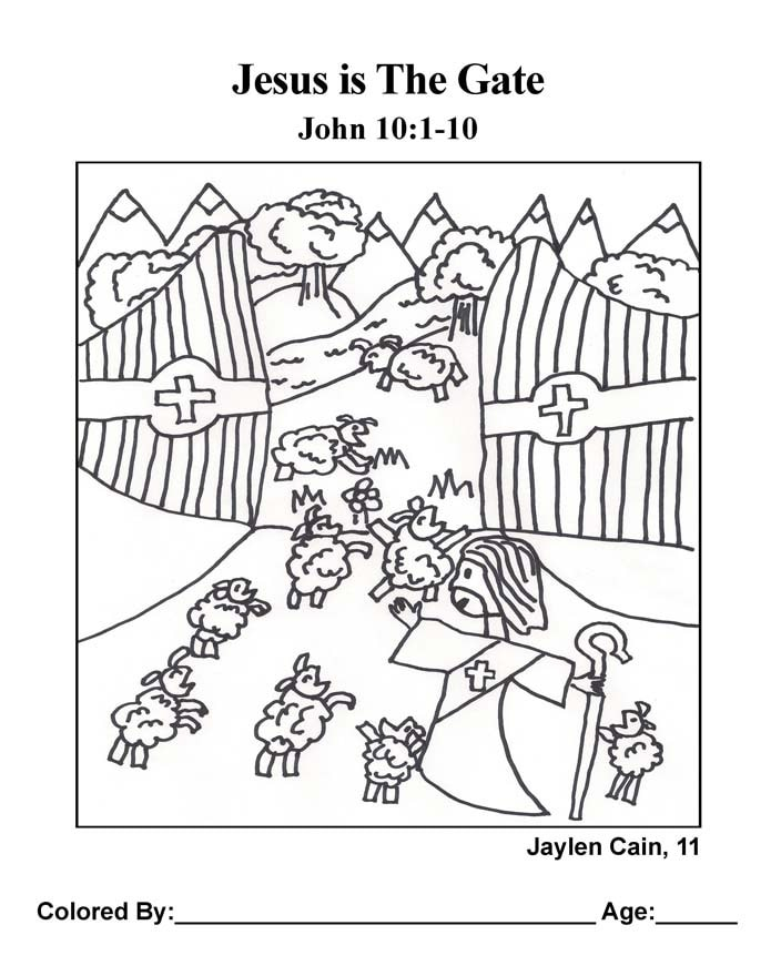 Coloring Page: Jesus is The Gate
